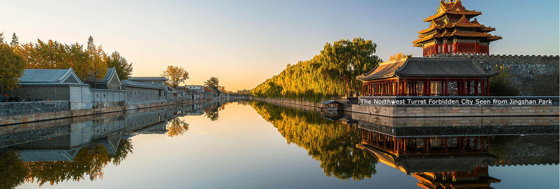 4 Days Classic Beijing Tour Package