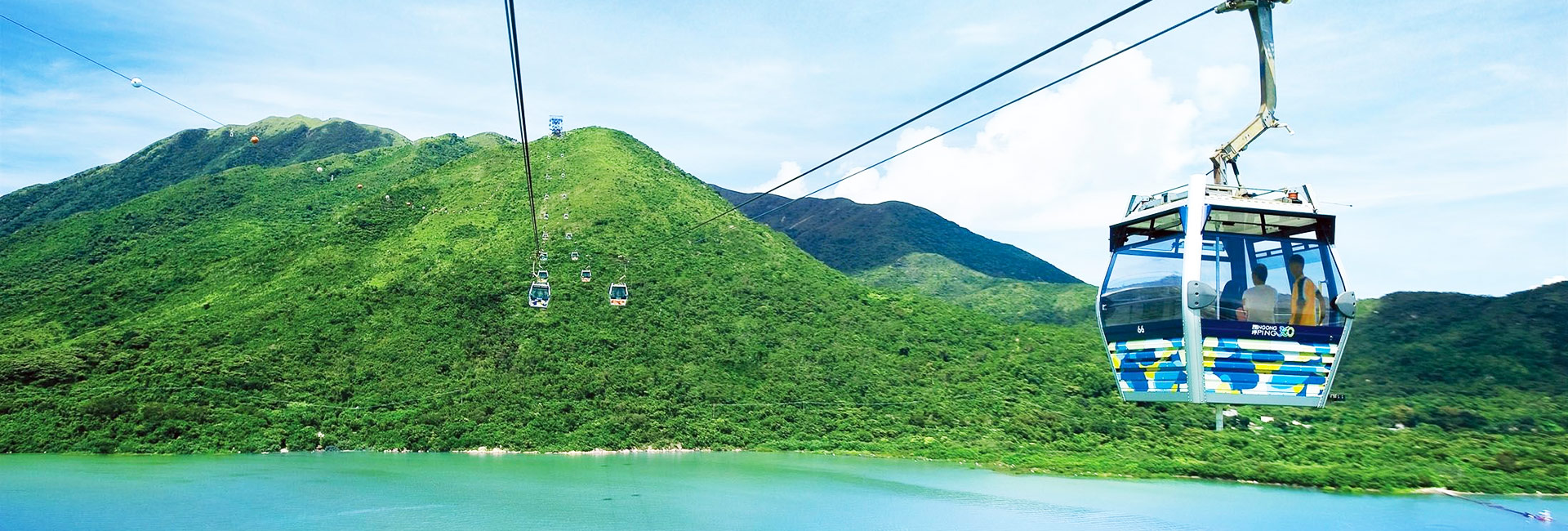 Hong Kong Tour with Lantau Island