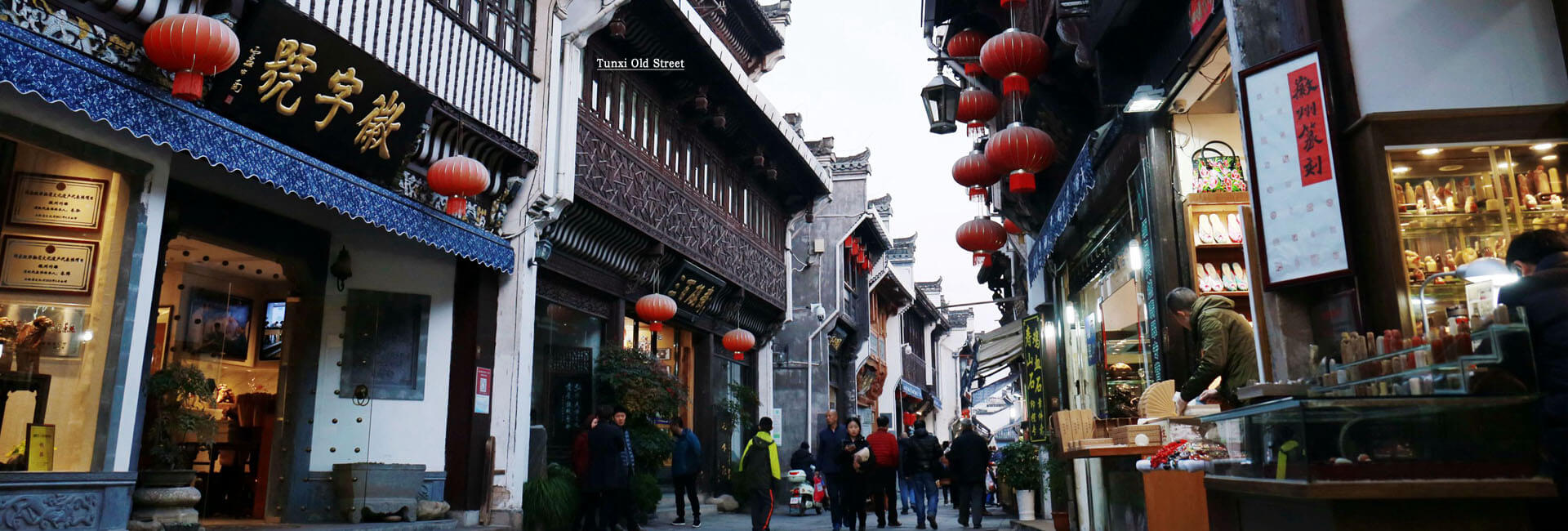 3 Days Huangshan Highlights Tour
