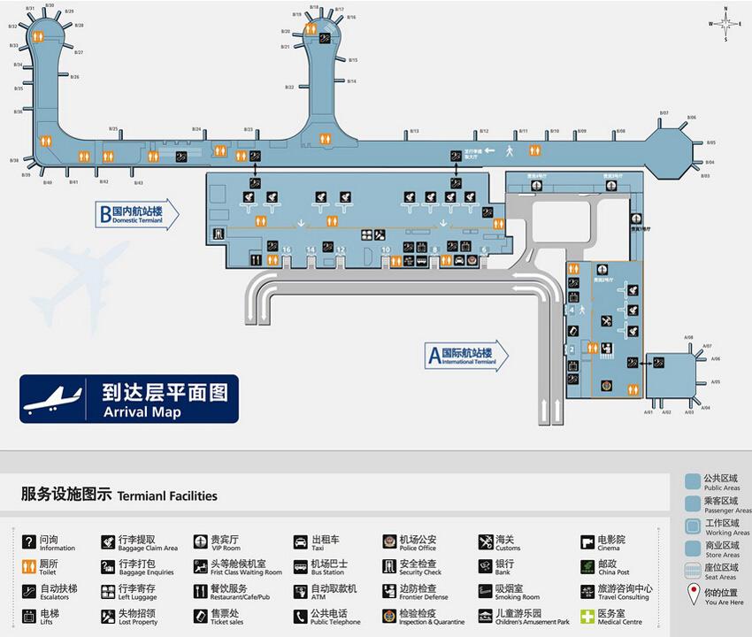 Guangdong further Top 10 Islands In China W Google Earth Links I additionally Wuzhi Mountain additionally Sanya Hainan Map Sanya Hotel Map Map Of Sanya China 126 further Yunnan General Info. on hainan map location
