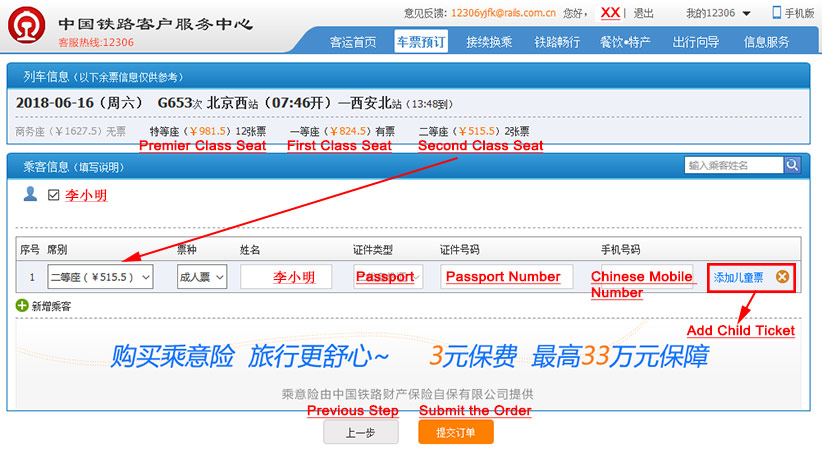 www.12306.cn China Railway Official Website Book Train Tickets