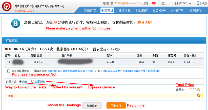 www.12306.cn China Railway Official Website Confirm your Tickets