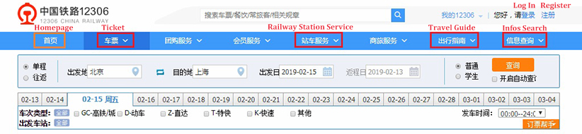 www.12306.cn China Railway Official Website
