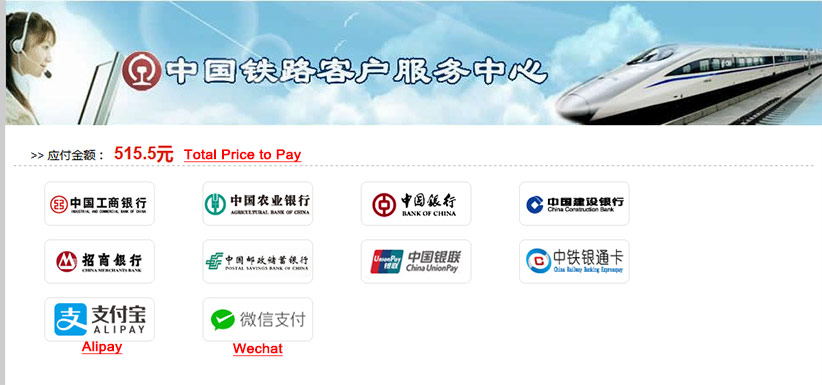 www.12306.cn China Railway Official Website Payment Ways