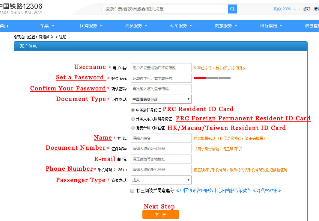www.12306.cn China Railway Official Website registration