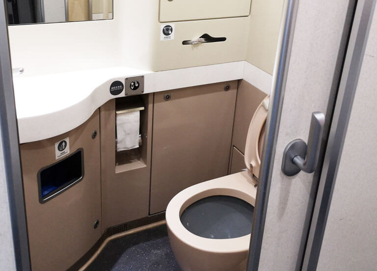 China Bullet Train First Class Seat - Toilet Onboard