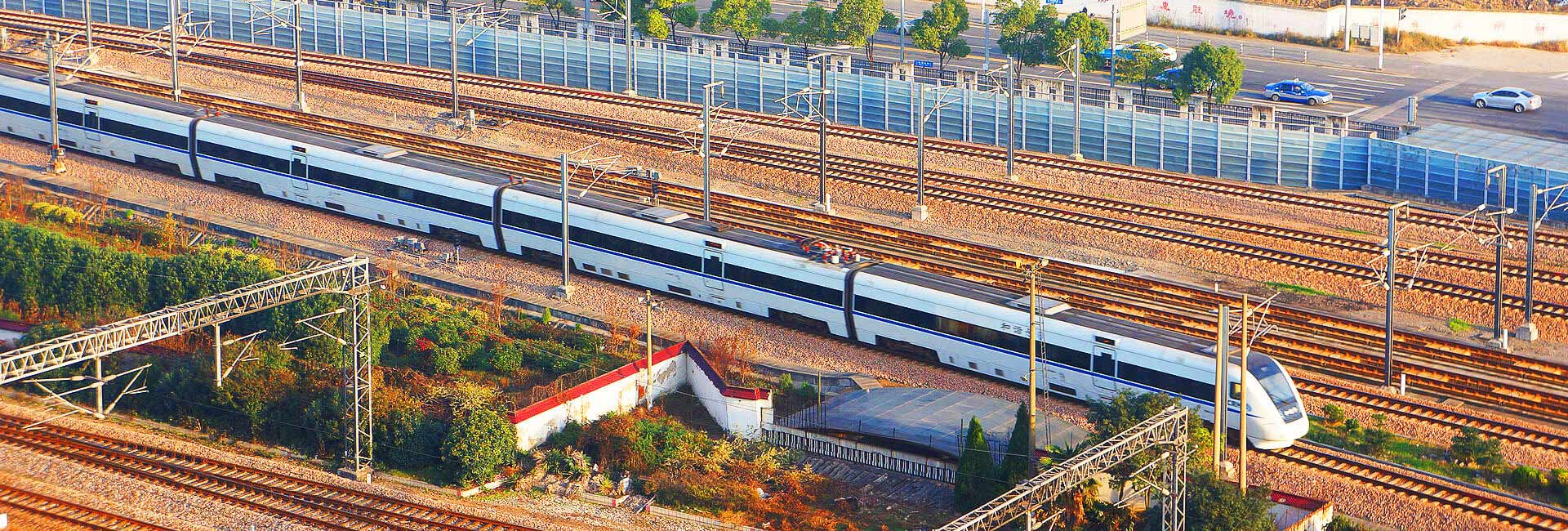 China High Speed Train (D-Class)