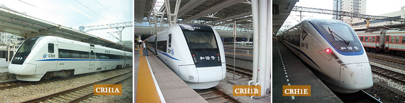 CRH1 High Speed Trains
