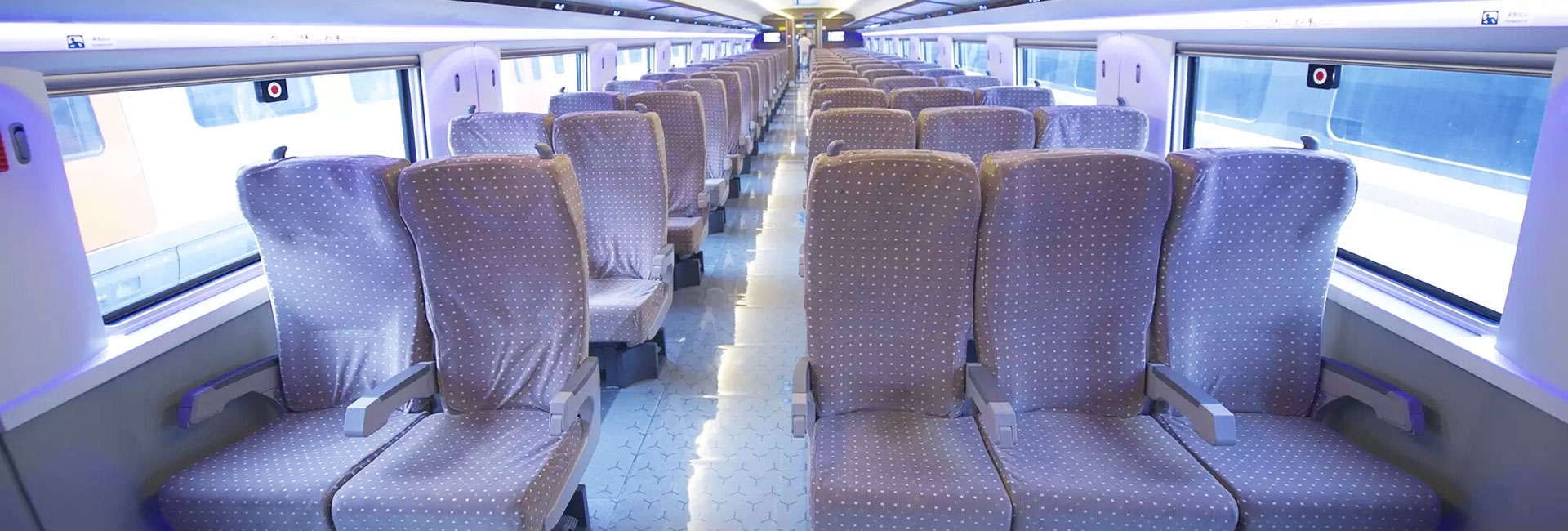 China Bullet Train Second Class Seat