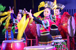 Ethnic Festivals in China