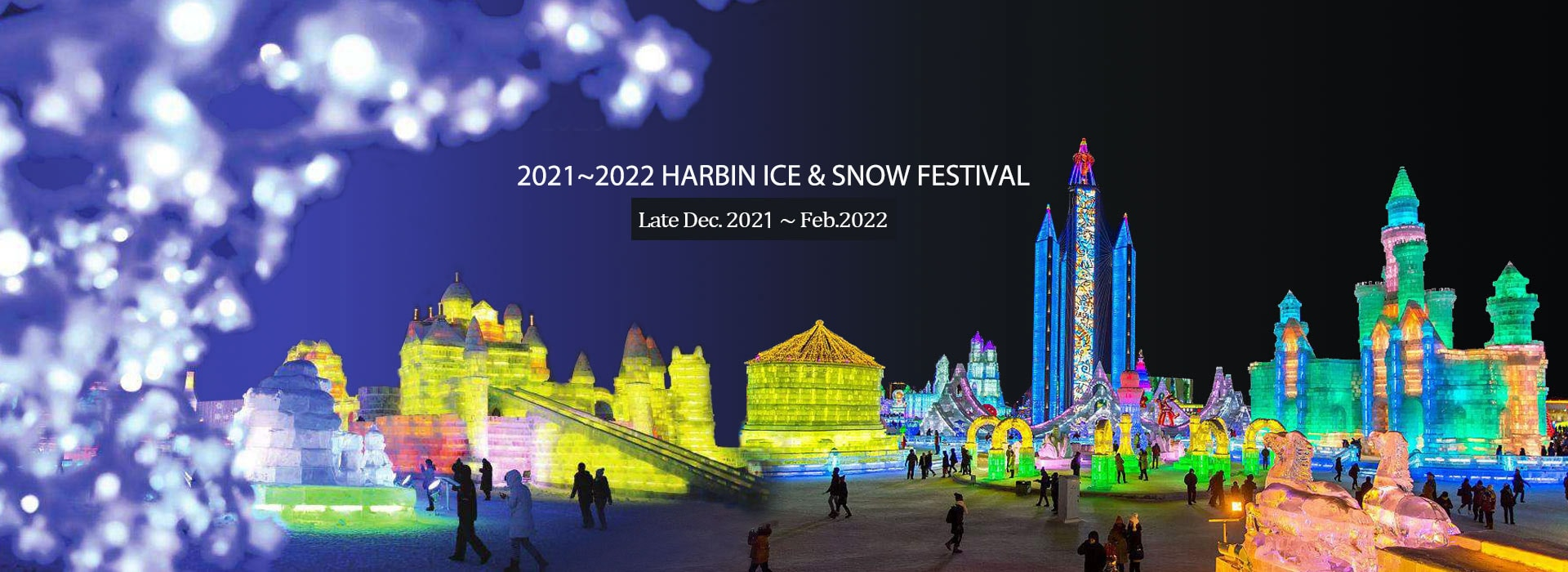 Harbin Ice and Snow Festival for 2018