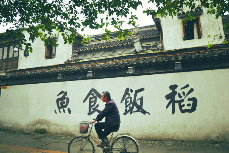 Top China Old Street - Pingjiang Road