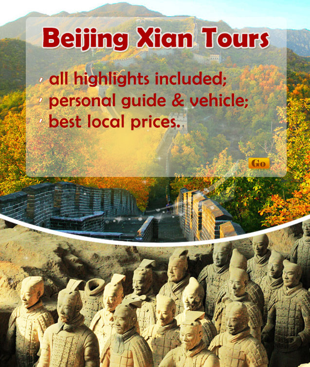 China Tours from Beijing