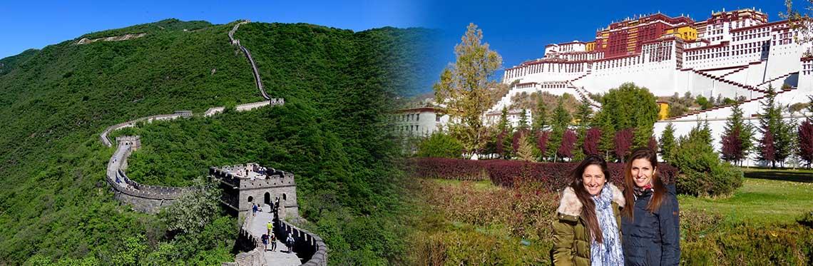 Beijing Tibet Tours Beijing To Lhasa Tour Packages - Tibet tours
