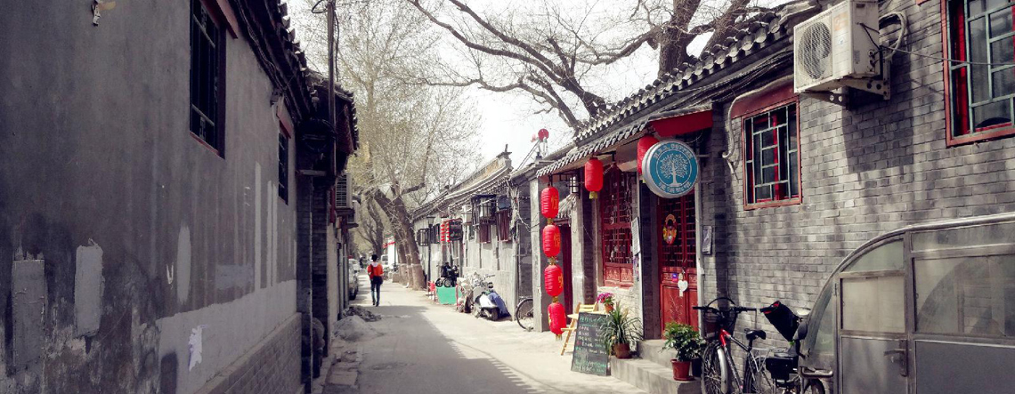 Beijing Tour Package With Hutongs 5 Days Beijing Tour