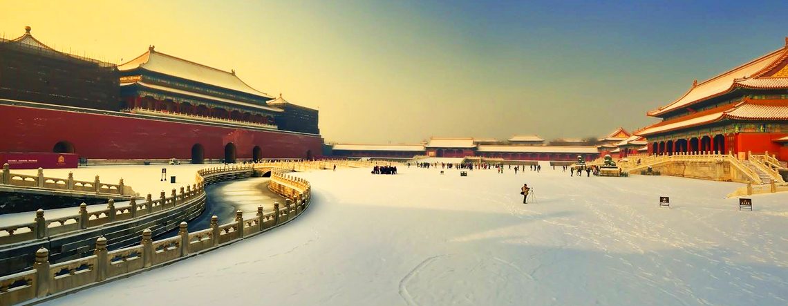 Beijing Harbin Winter Tour