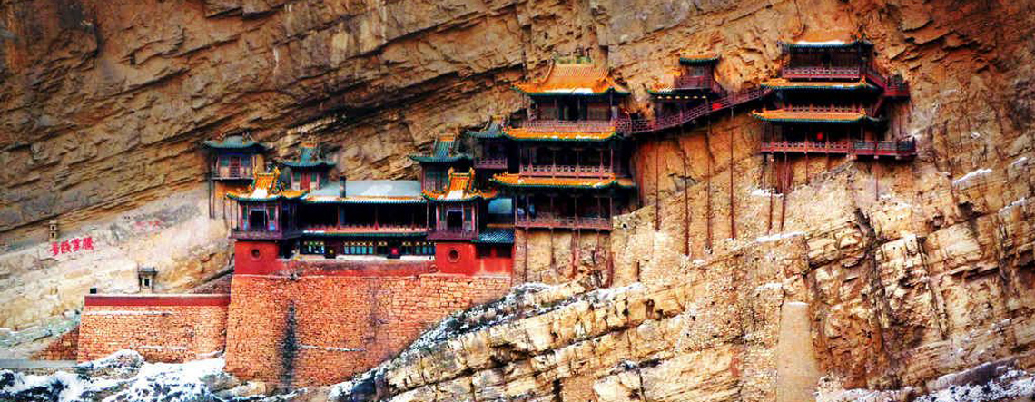 Datong Tour from Beijing