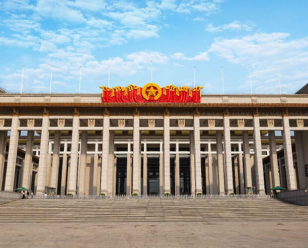 Top 10 Museums in Beijing