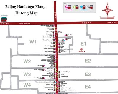 Uo Maps