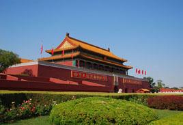 Beijing Tourism & Travel Information