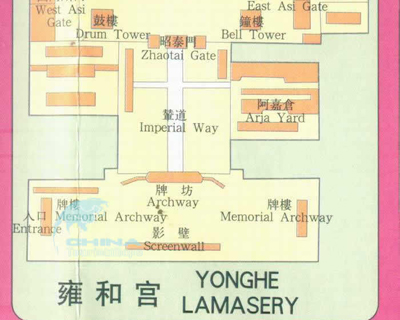 Yonghe Lamasery (Lama Temple) Map
