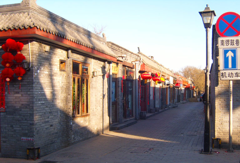 South Luogu Alley