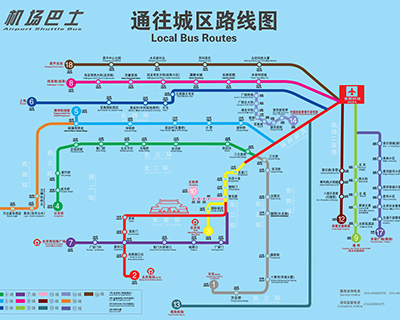Beijing Airport Transfer Map