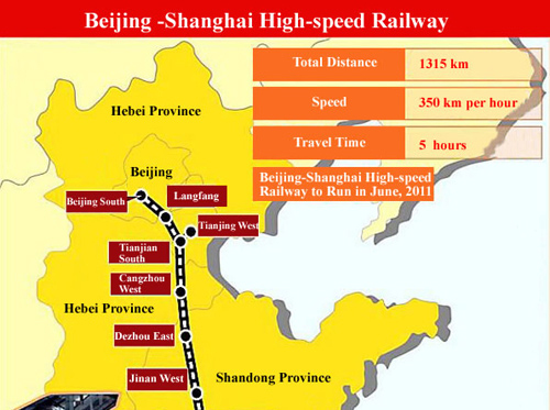 Subway Map Shanghai 2011.Beijing Shanghai High Speed Rail Train Route Map
