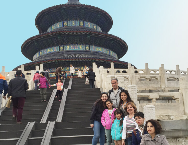 Temple of Heaven Family