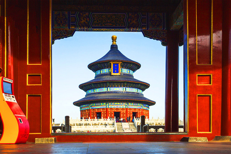The majestic Temple of Heaven in Beijing