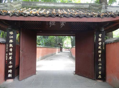 Casa de campo con techo de paja Du Fu 7