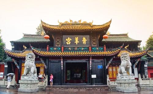 Kết quả hình ảnh cho qingyang palace
