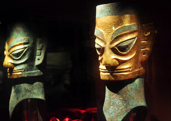 Sanxingdui Museum - Bronze Human-head with Gold Mask