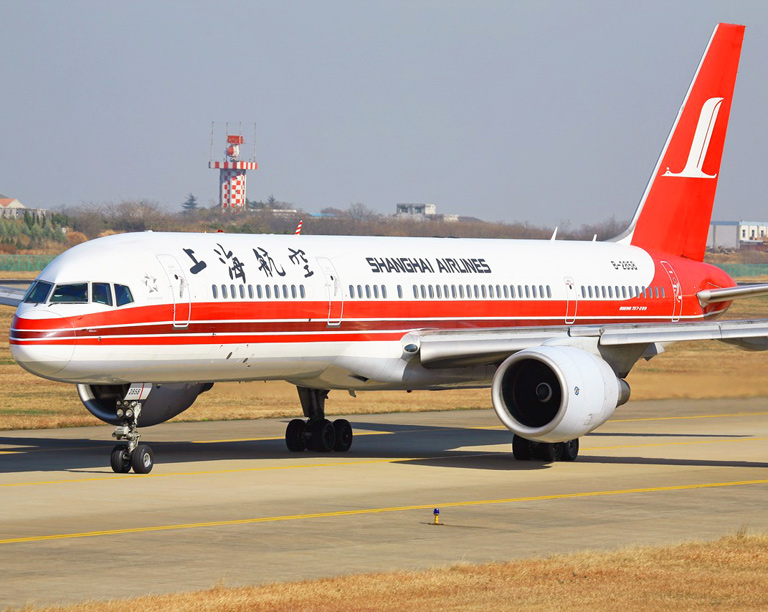 Major Airlines In China List Of Chinese Airlines Amp Flights