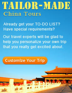 China DIY Travel