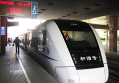High Speed Trains from Hangzhou