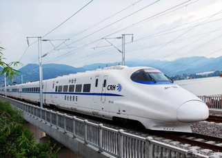 Shanghai Huangshan High Speed Train