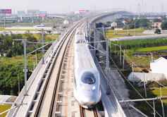 Shanghai Hangzhou High Speed Train