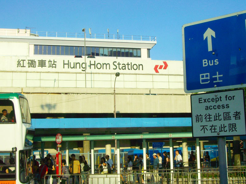 Hong Kong Hung Hom Station