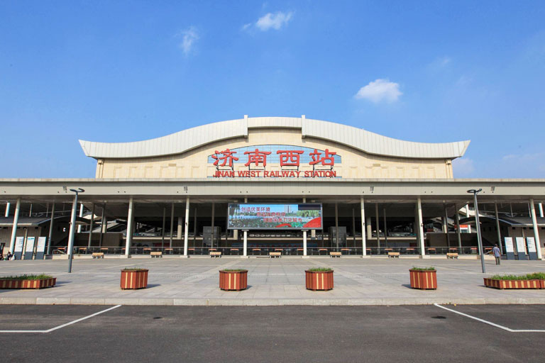 Jinan West Railway Station