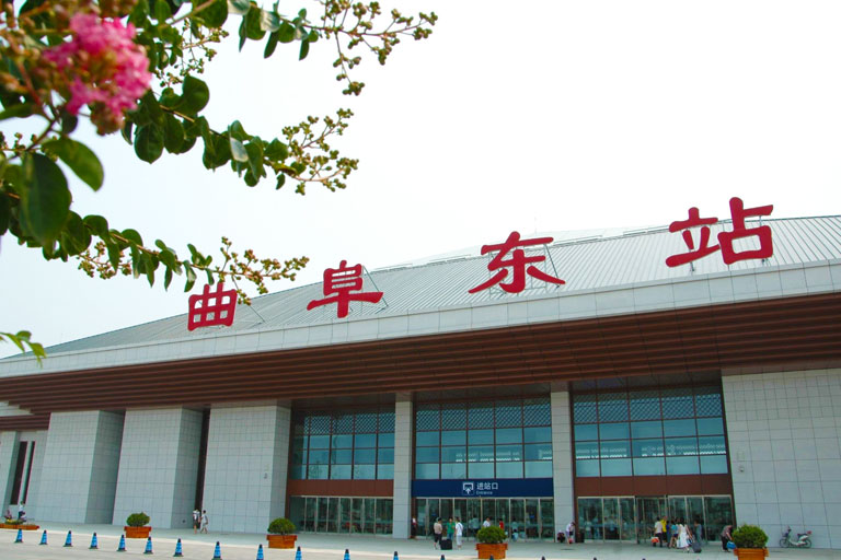 Qufu East Railway Station