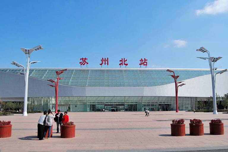 Suzhou North Railway Station