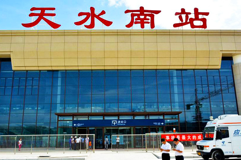 Tianshui South Railway Station
