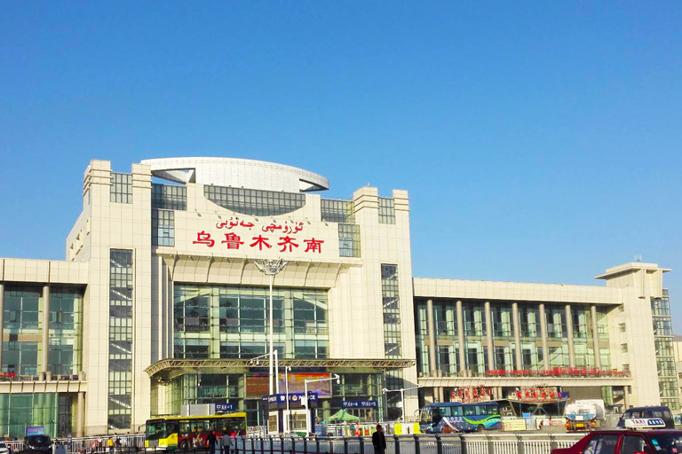 Urumqi South Railway Station