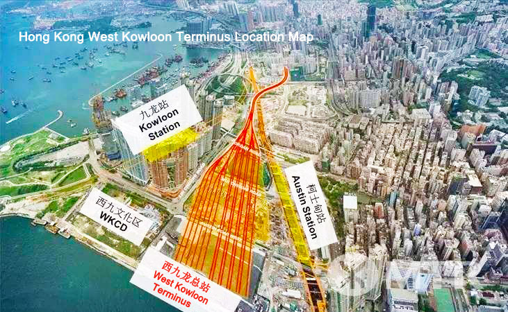 Hong Kong West Kowloon Terminus