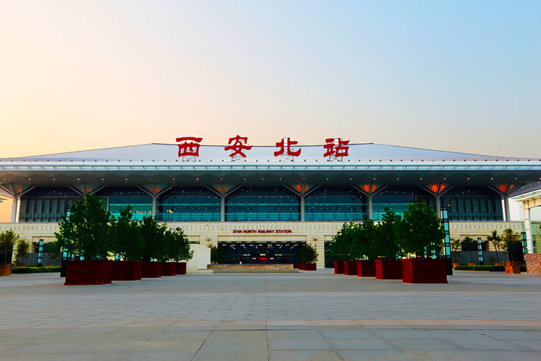 Xian North Railway Station