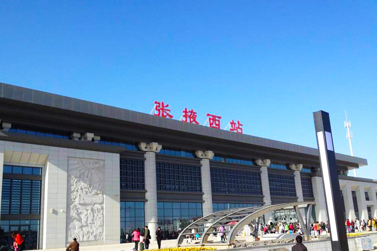 Zhangye West Railway Station
