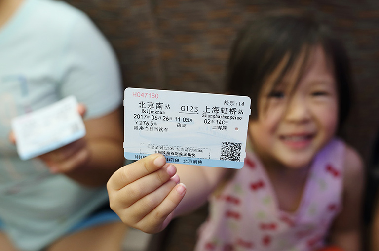 How to Read China High Speed Train Ticket