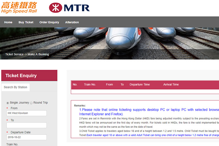 How to Book Hong Kong China High Speed Train Tickets Online
