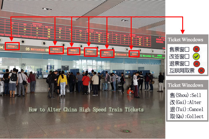 How to Alter China High Speed Train Tickets
